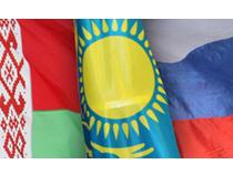 tamsoyuz_flagi